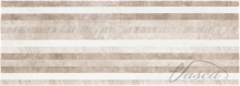 плитка Atrium Alpha Band 25x70 taupe
